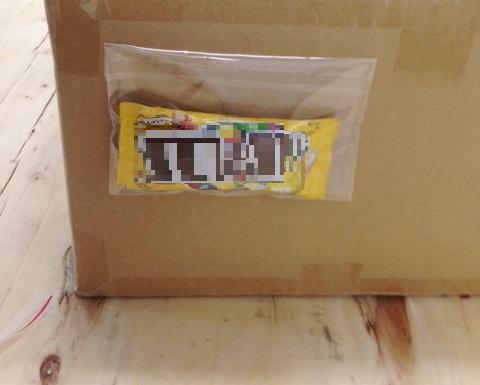 強力な粘着で景品を貼りつけるOPP袋テープ付き
