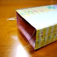 抜群の技術で お役に立 ちまっせ早川の技術のイメージ
