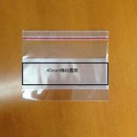 PP袋の粘着部分が40mmと幅広になります