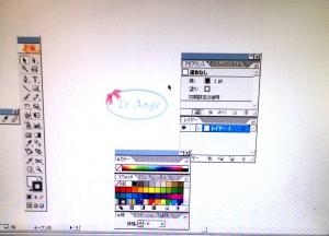 OPPヘッダーの印刷にはまずデーターを入稿していただきます
